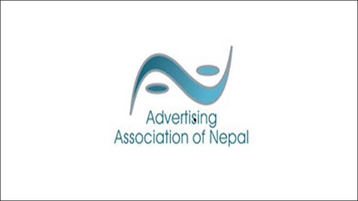 'Clean Feed' will double turnover of ad industry: AAN