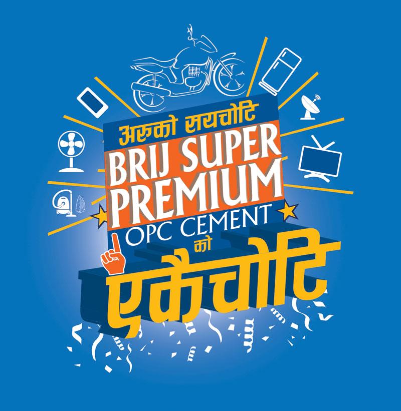 Brij Cement launches new consumer scheme