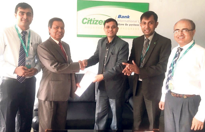 CBIL, BRCL signs remittance agreement