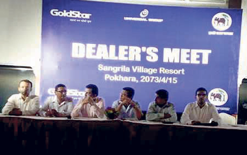 Goldstar, Hattichhap dealers meet held