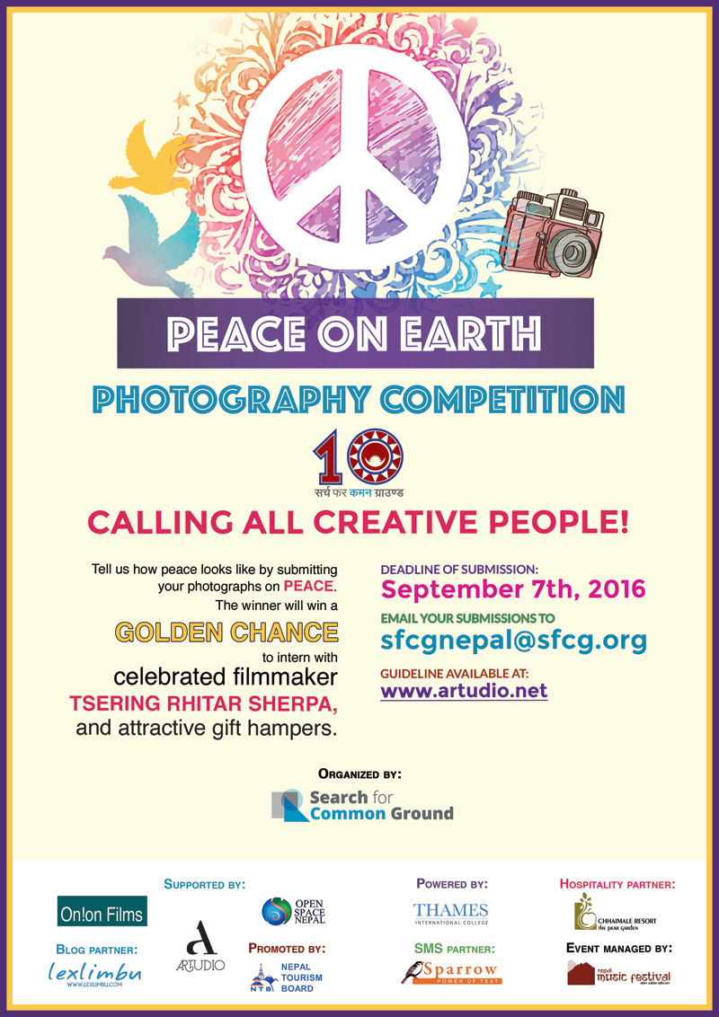 'Peace on Earth' competition to celebrate Int'l Peace Day