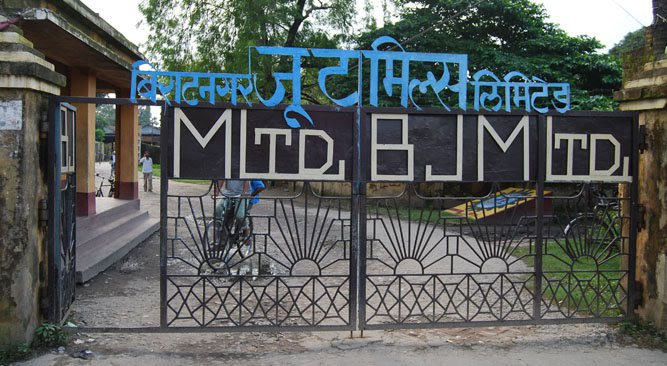 Biratnagar Jute Mill closed for last 25 months