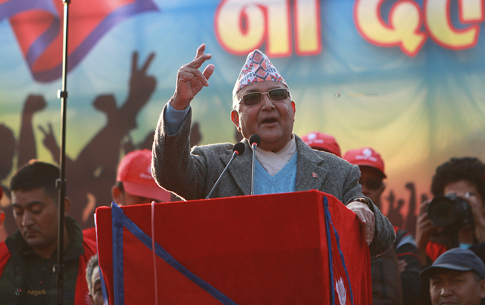 We won't allow constitution amendment at any cost: Oli