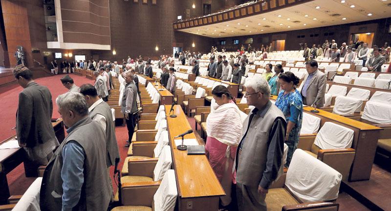 Maoist Center to push for toppling govt, claim leadership