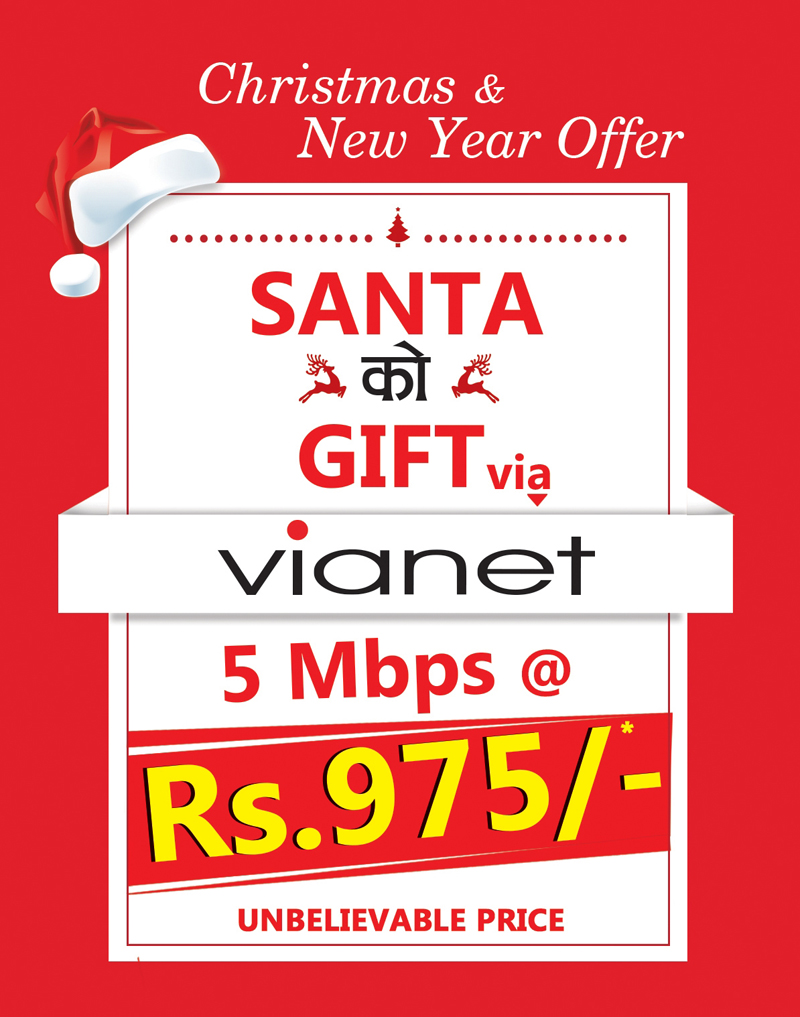 Vianet launches Christmas, New Year offer