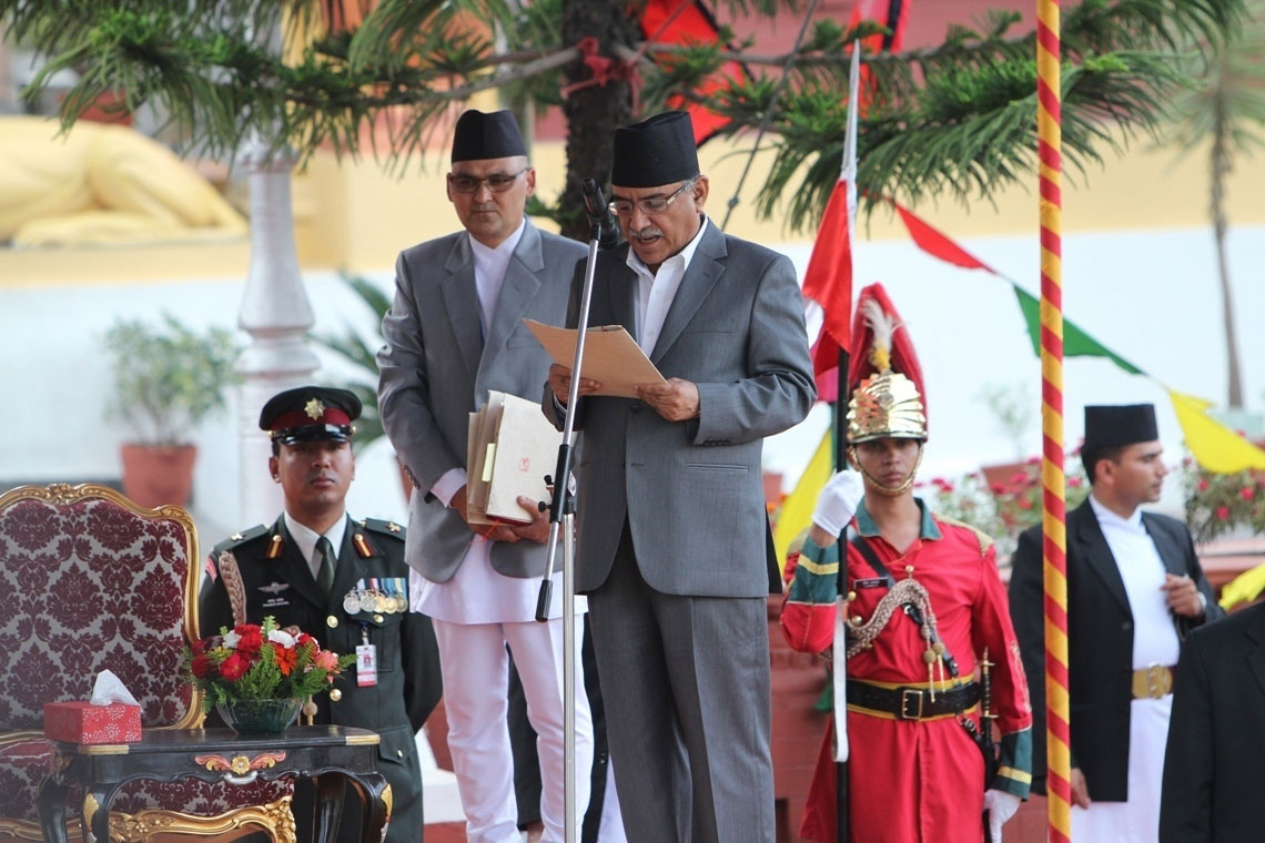 Pushpa Kamal Dahal sworn in as Prime Minister (photo feature)
