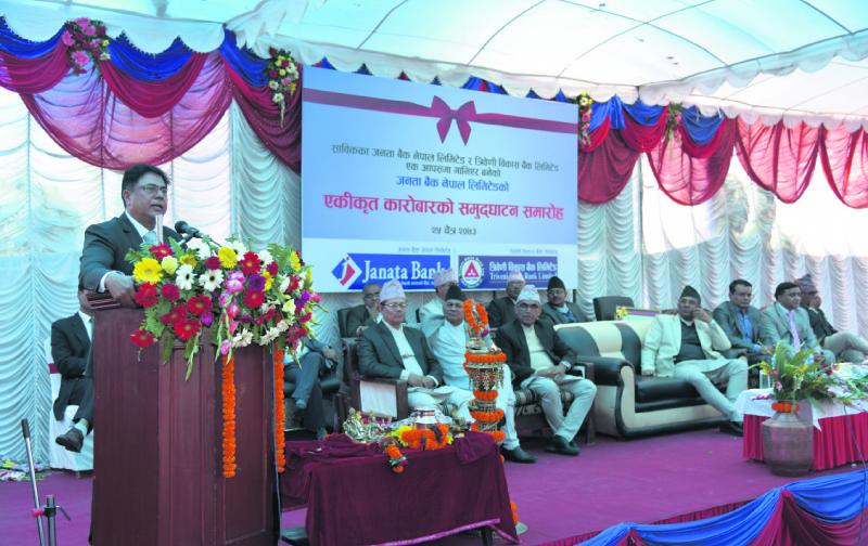 Janata Bank, Triveni Dev Bank complete merger