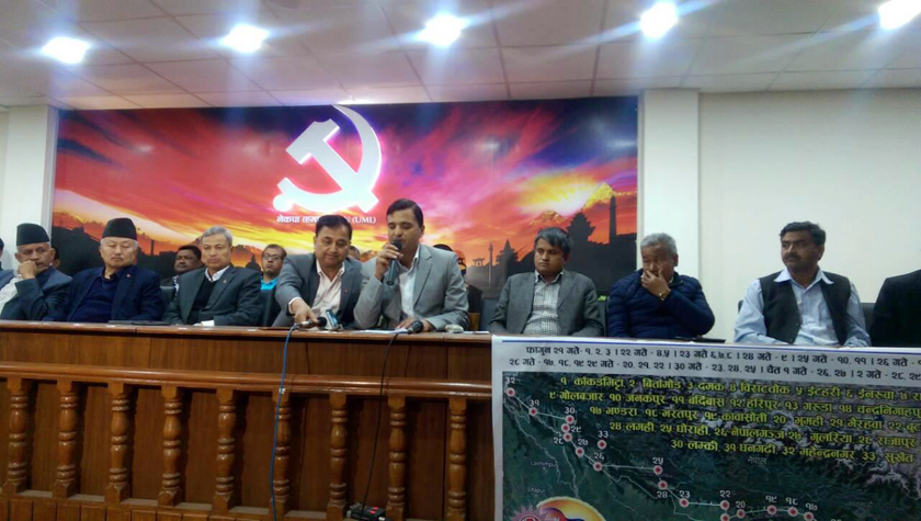 CPN-UML not to support new  constitution amendment bill