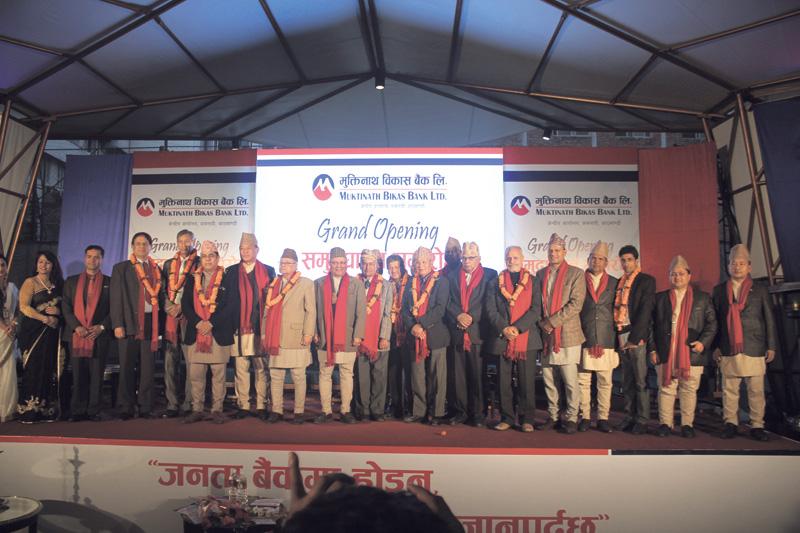 Muktinath Bikas Bank shifts central office to Kathmandu