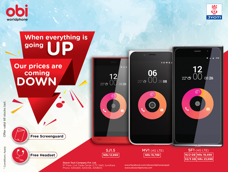 Obi Worldphone slashes prices