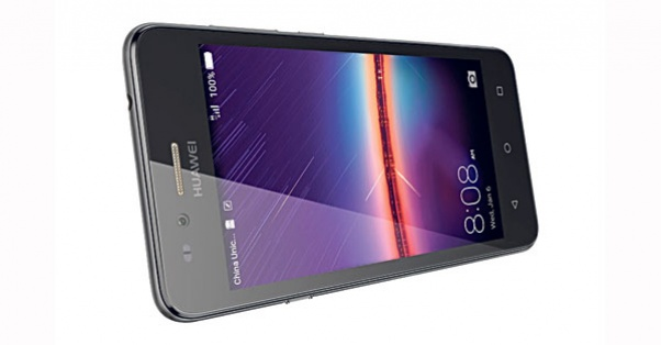HUAWEI Y3 II AT RS 9,000