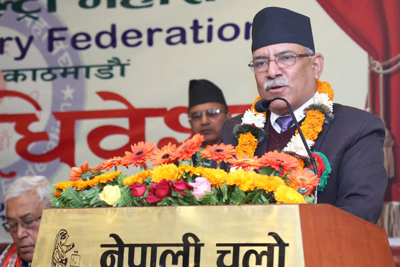 PM Dahal presses for modernizing agriculture and livestock business