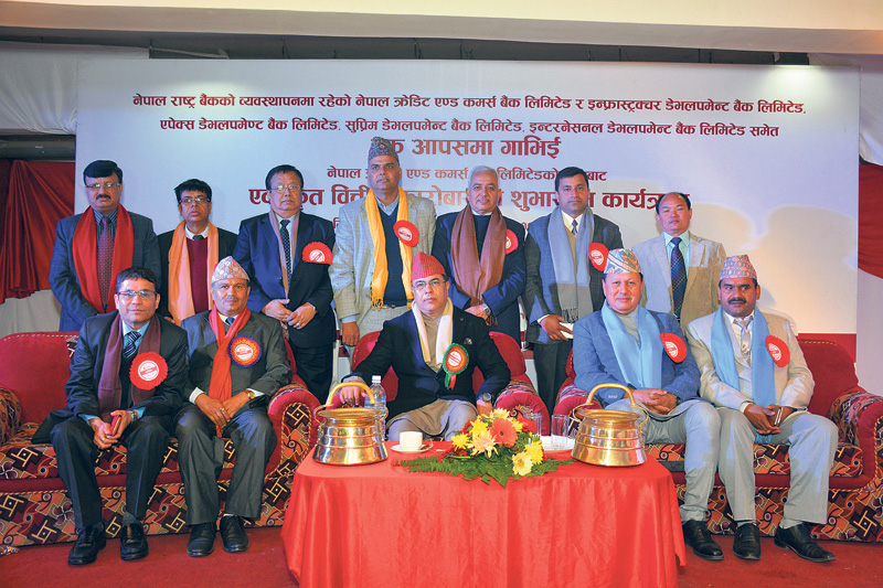 Post-merger NCC Bank starts operation