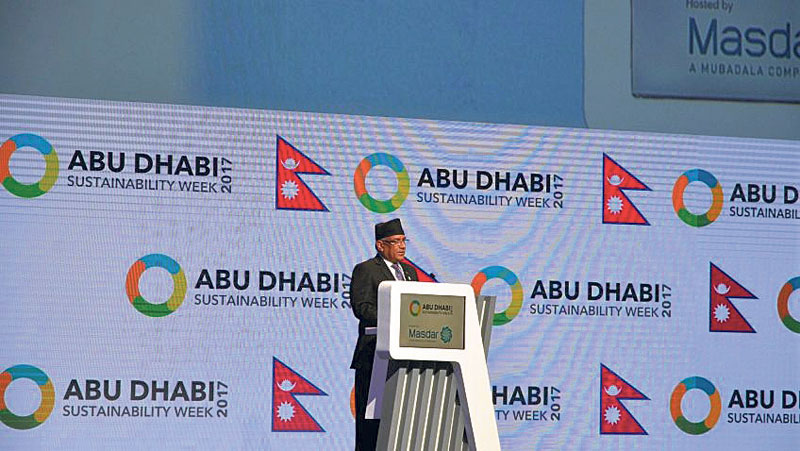 Invest in Nepal's hydropower sector: PM to foreign investors