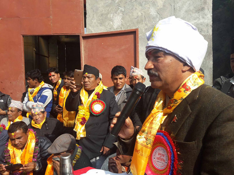 Constitution amendment bill can be revised and endorsed: Kamal Thapa