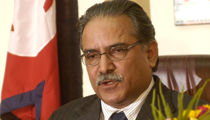 PM Dahal to participate in energy summit in UAE