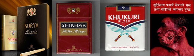 Selling of cigarettes, tobacco products from separate shops from March 14