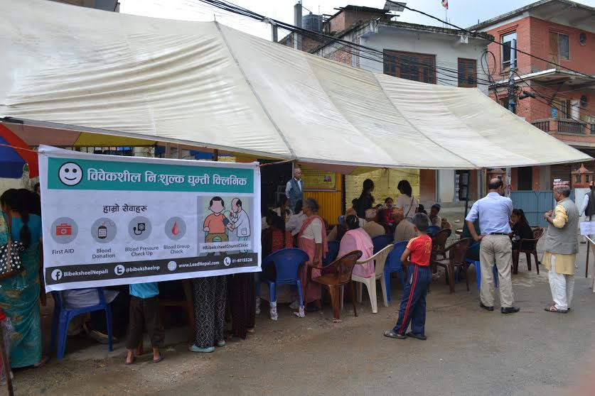 Bibeksheel Nepali Party organizes free health camp