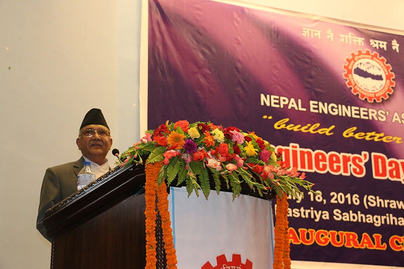 'Parliament would not be dissolved': PM Oli