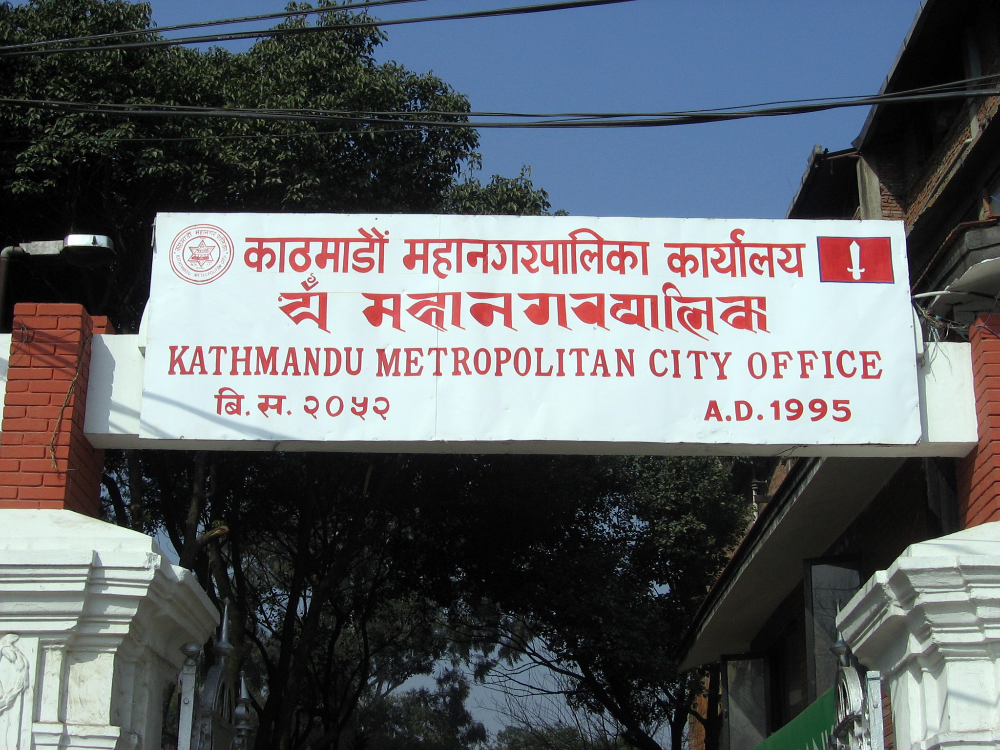 KMC makes public one year plan to improve city