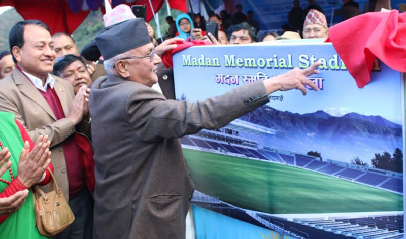 Madan Memorial Stadium to be built in Chandragiri