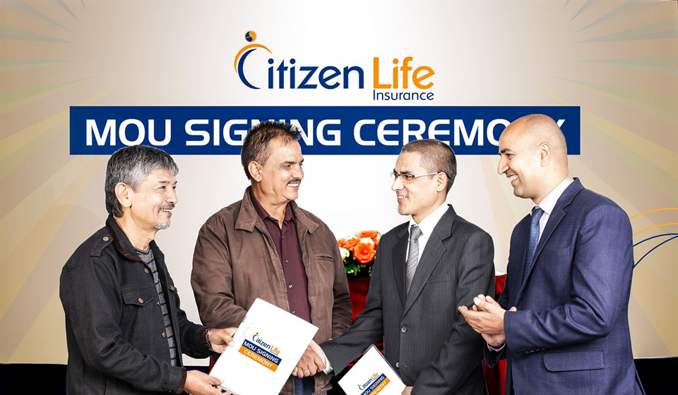 alt https://myrepublica.nagariknetwork.com/news/maha-appointed-as-brand-ambassador-for-citizen-life-insurance/