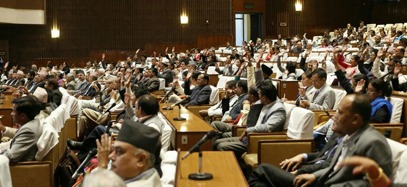 11-member impeachment recommendation committee formed