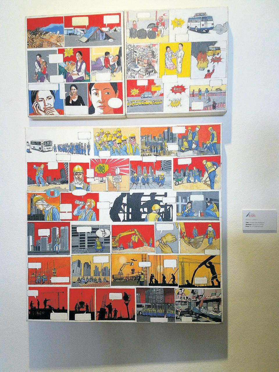 Amalgamation of modern artists
