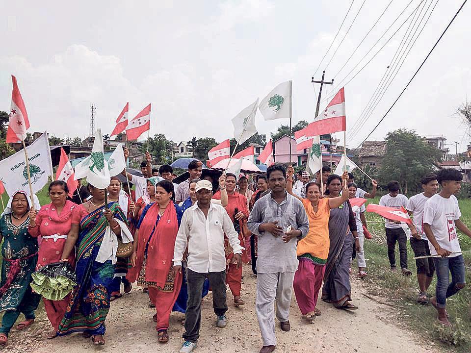 Election fever grips Jitpur, Simara