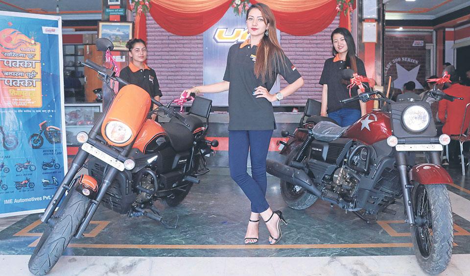 UM 300 cc bikes in Pokhara