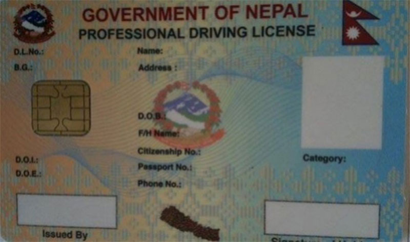 Smart license distribution further delayed