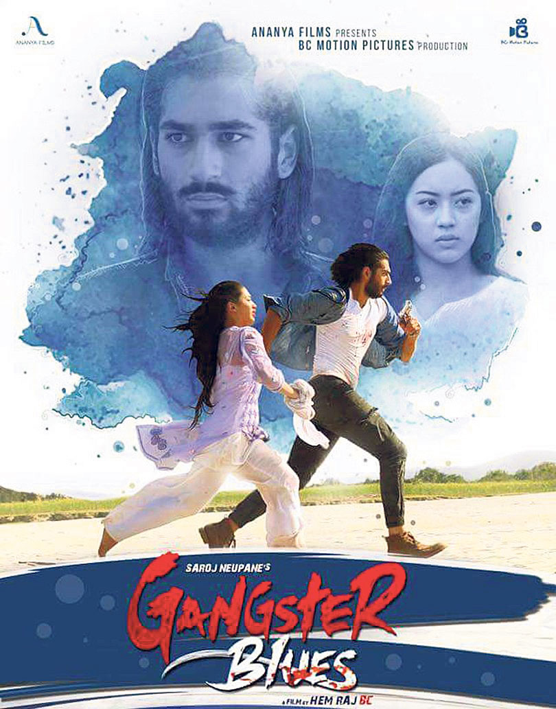 Gangster Blues, an Action- Packed Love Story: Hem Raj BC