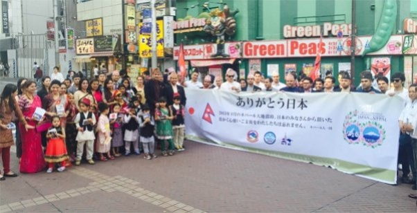 Japanese thanked for support, invited for Nepal visit