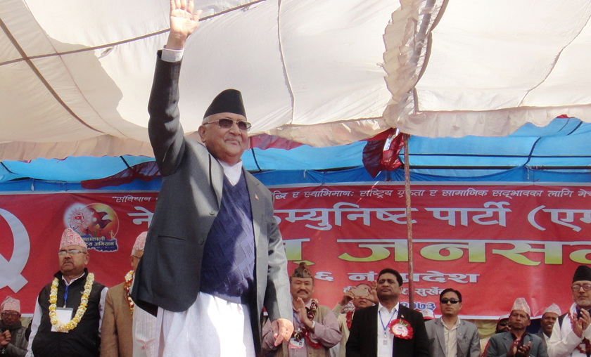 The race for Nepal's 41st Prime Minister