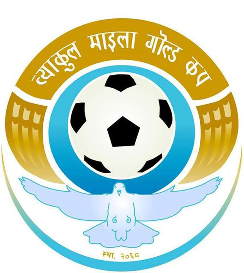 Byakul Maila Gold Cup Football Tournament to begin from April 7
