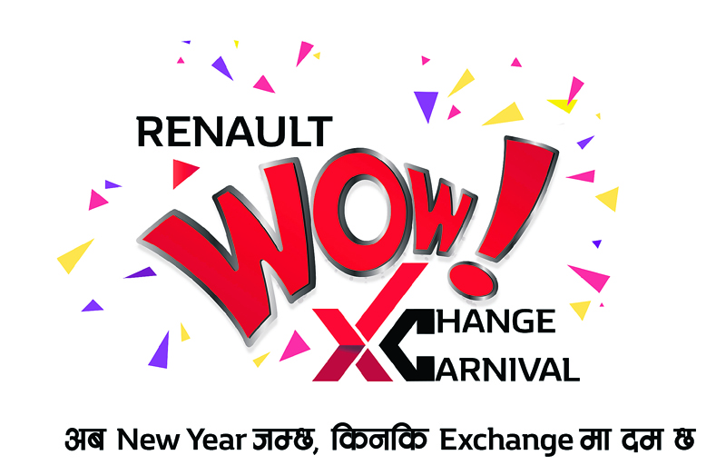 Renault launches 'Wow Exchange Carnival'
