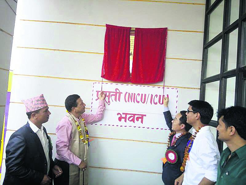 Tikapur hospital upgraded