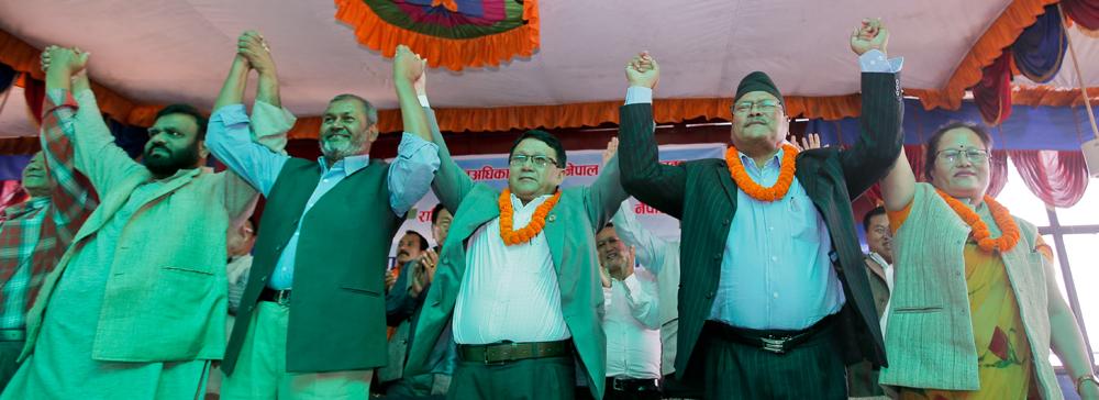 3 fringe parties including MPRF-D undergo merger