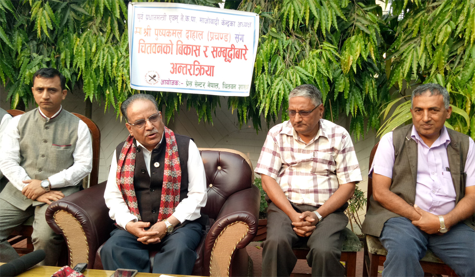 Development of neighbors will remain incomplete if Nepal forgot: Dahal