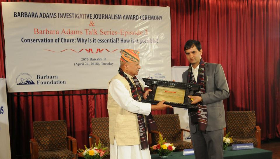 Barbara Investigative award handed to Dilip Poudel of Nagarik