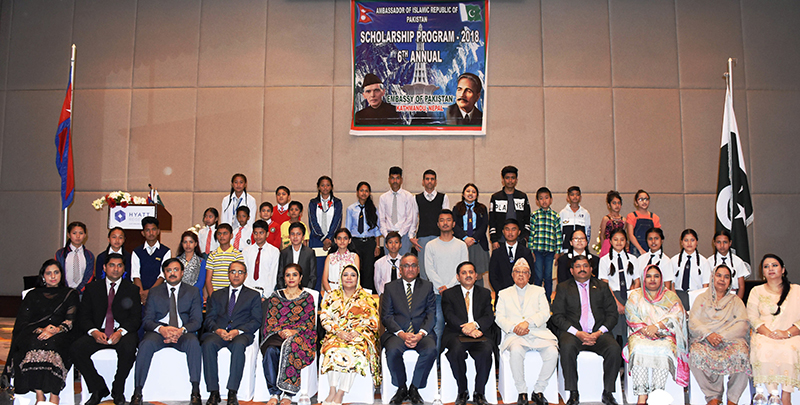 Pakistan's scholarship quota for Nepali students doubled