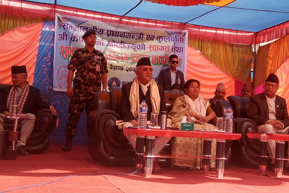 PM pledges to bring Karnali to mainstream of development