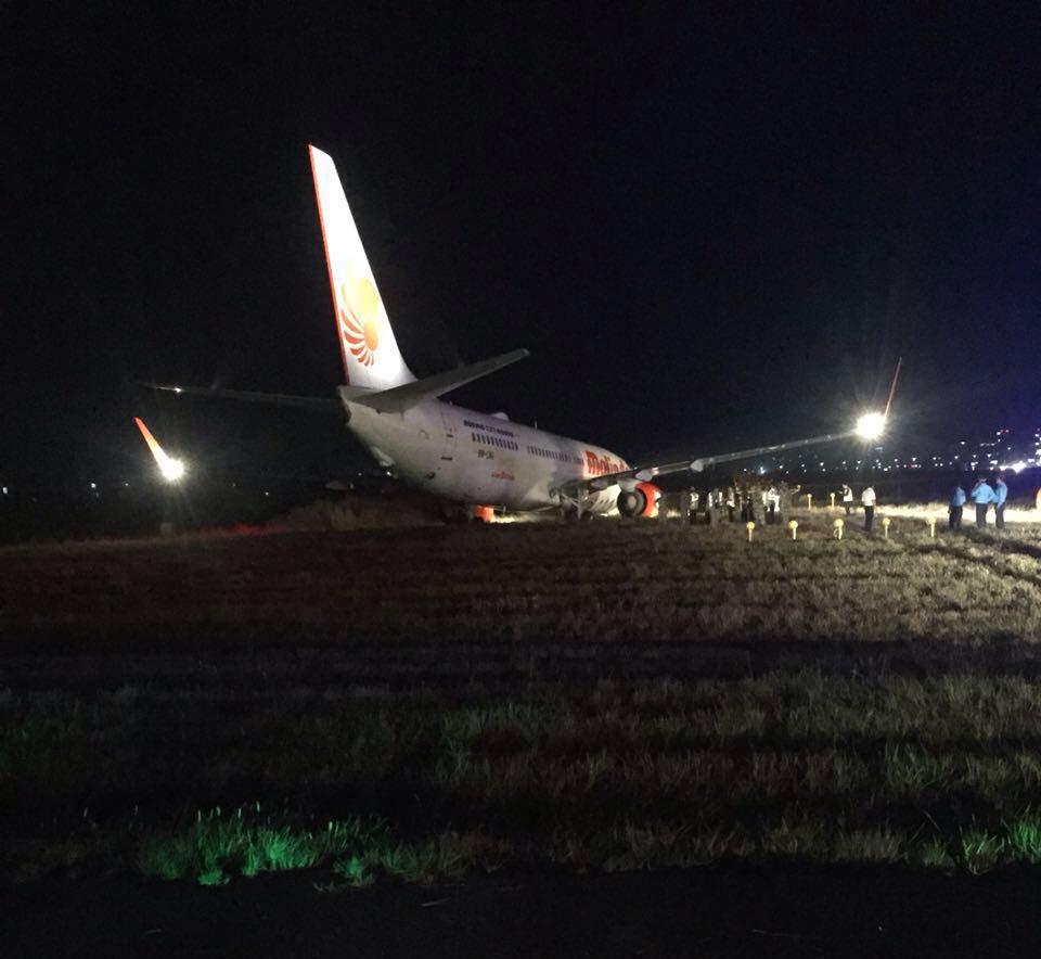 Malindo Air skids off Runway at Tribhuwan Intl' Airport: No injuries reported