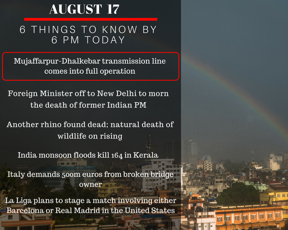 Aug 17:  6 things to know by 6 PM today
