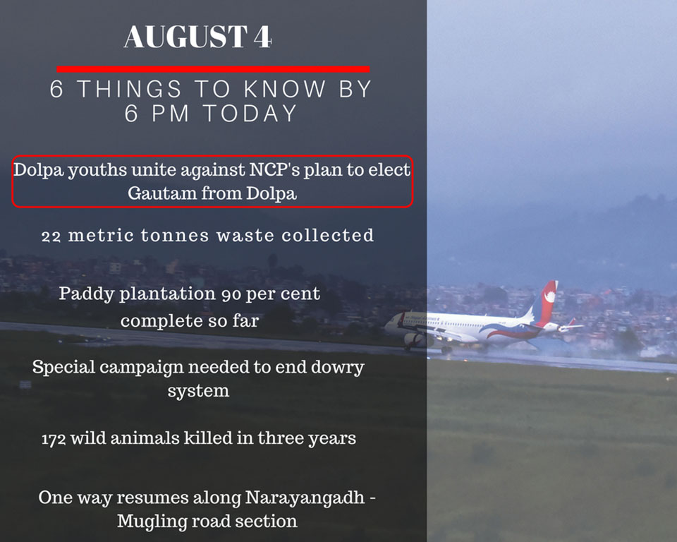 Aug 4: 6 things to know by 6 PM today