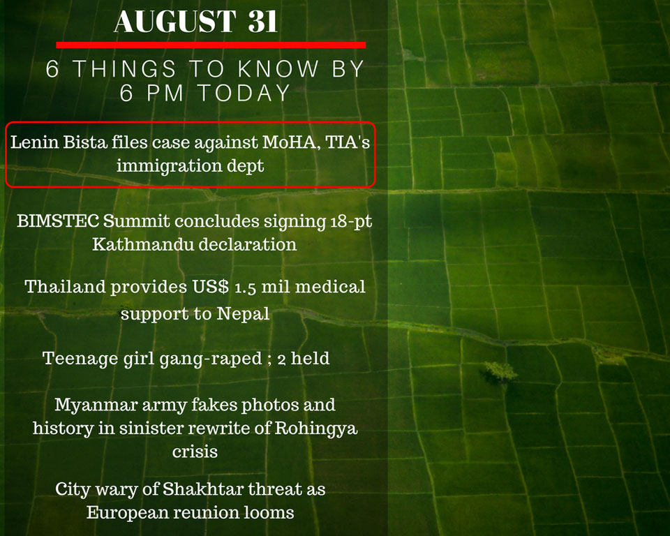 Aug 31: 6 things to know by 6 PM