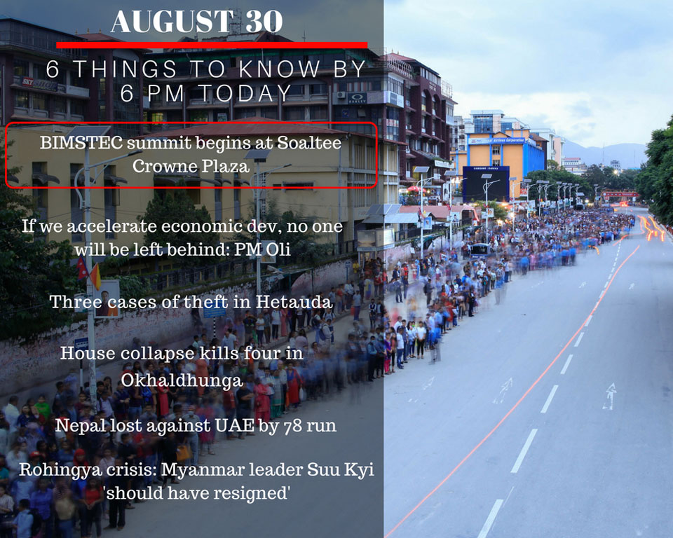 Aug 30: 6 things to know by 6 PM
