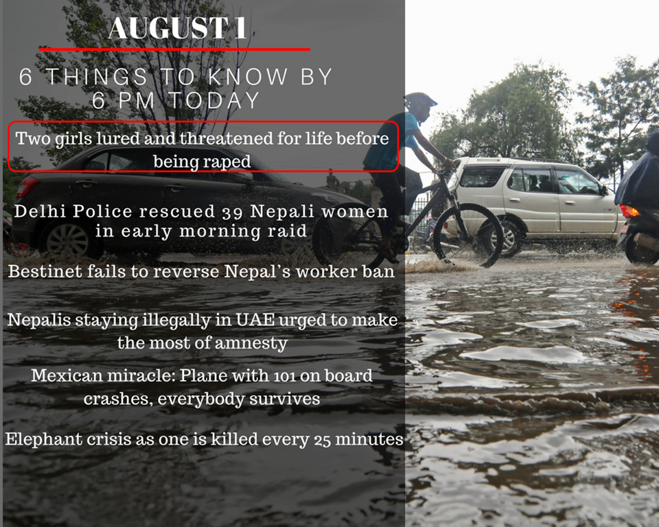 AUGUST 1: 6 things to know by 6 PM today