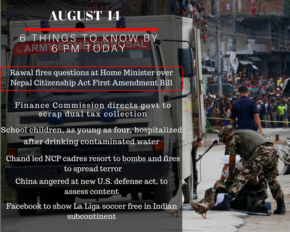 AUG 14: 6 THINGS TO KNOW BY 6 PM TODAY
