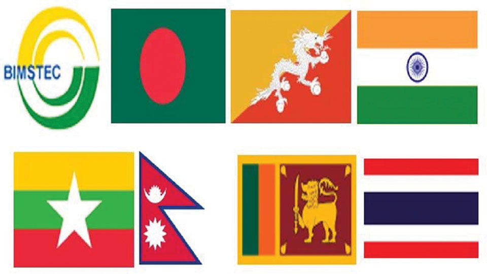 Nepal calls for taking concerted efforts to make BIMSTEC effective organization through deeper cooperation among member states